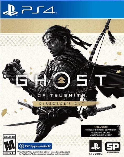 ghostoftsushimadirectorcut e1626904025920