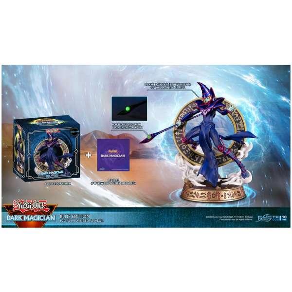 yu gi oh dark magician blue variant pvc statue1