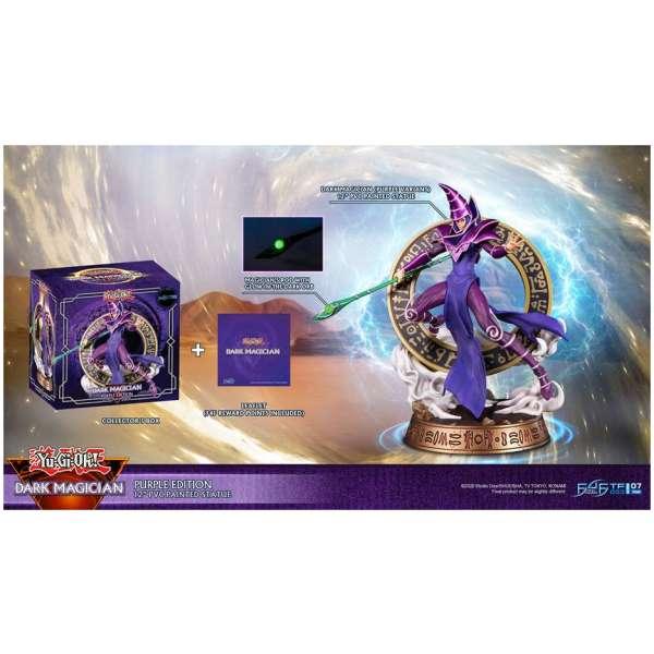 yu gi oh dark magician purple variant pvc statue