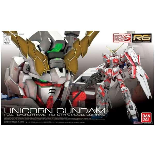 Gundam Gunpla Real Grade 1144 Unicorn Gundam
